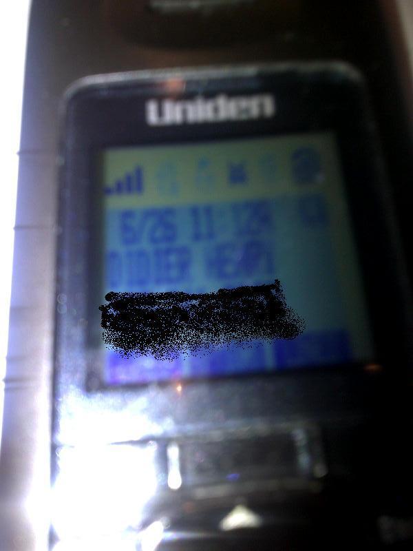 Didier call no msg 6-26-2011 BOTN