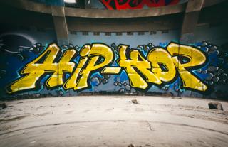 Hip Hop Sham